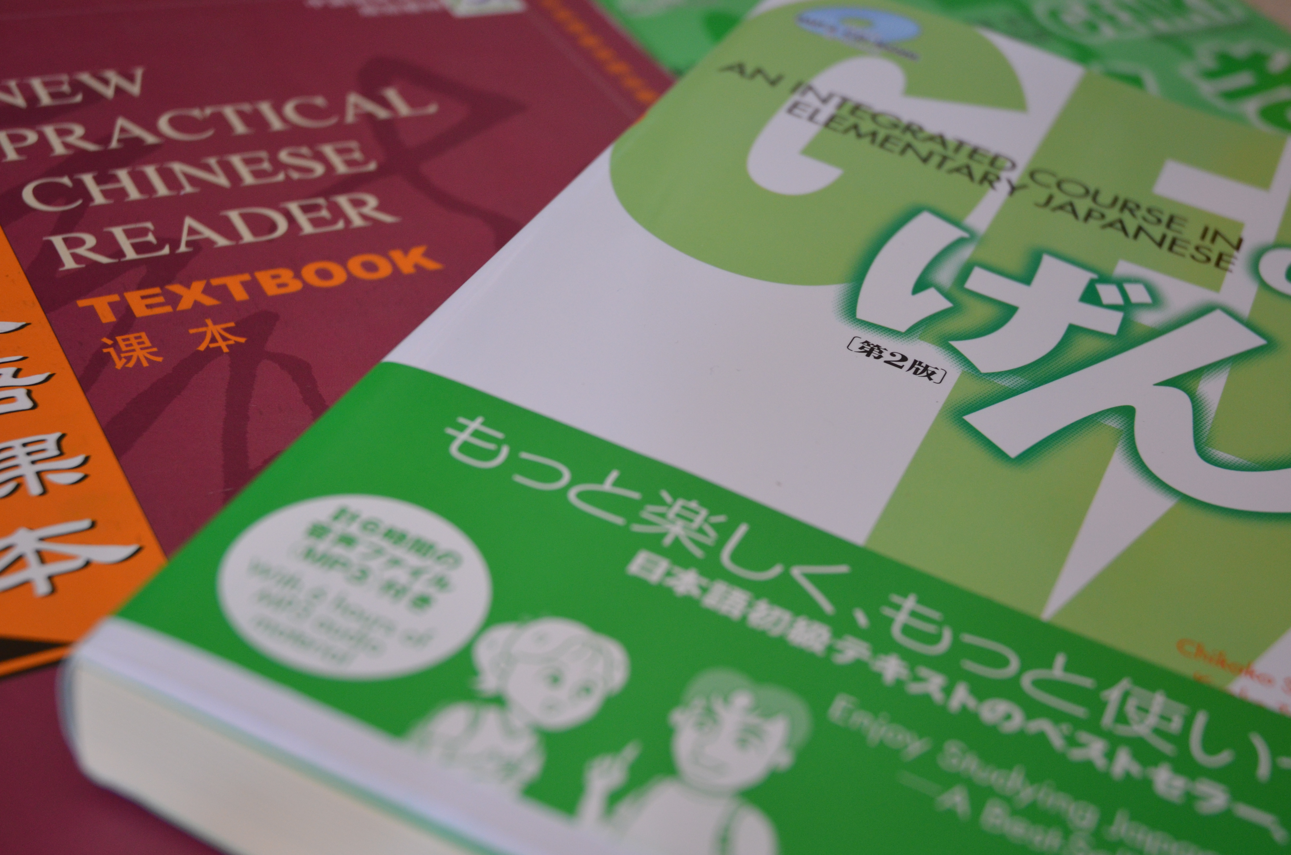 Japanese vs. Chinese: What's the Difference?