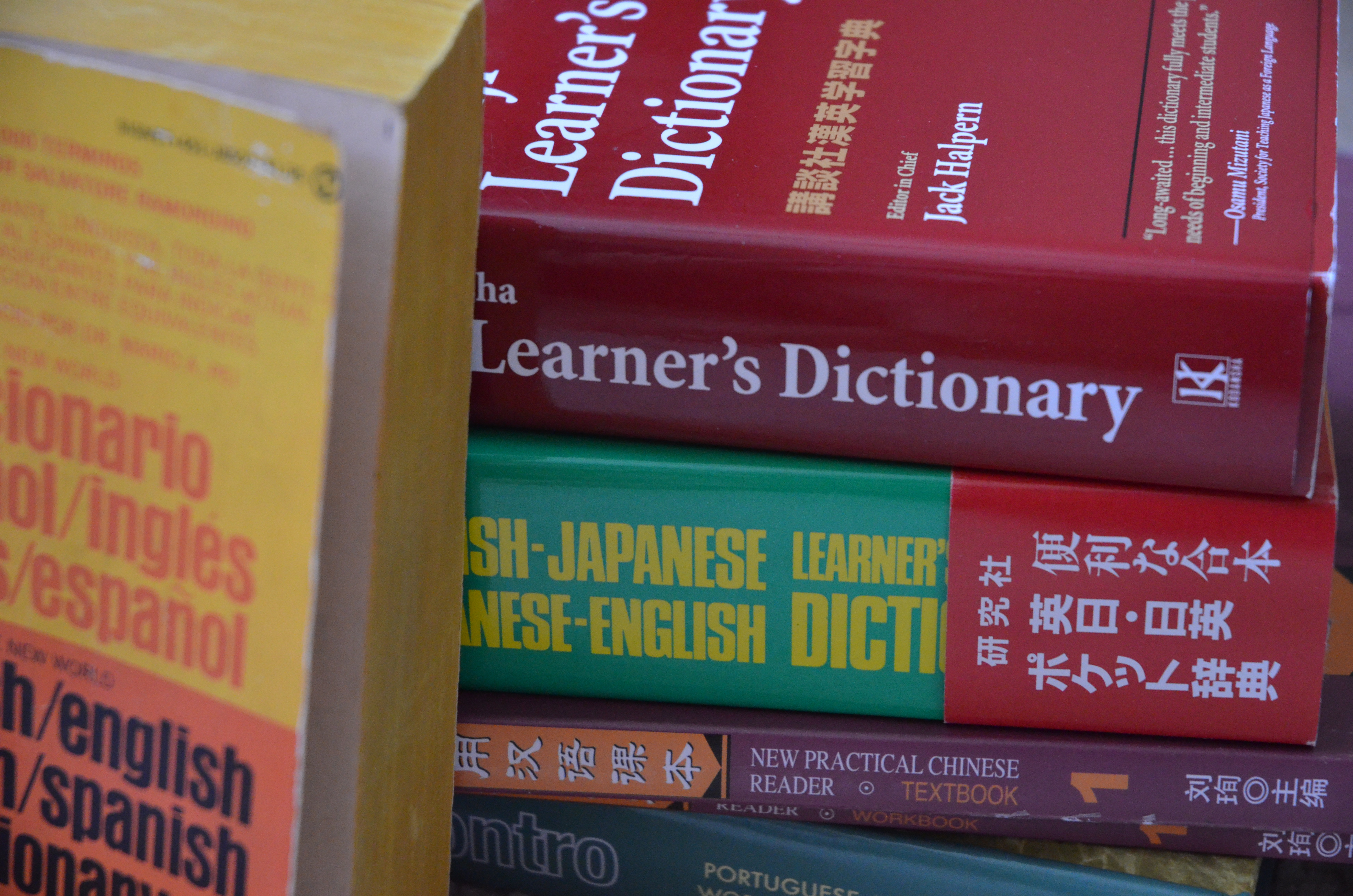 What's Your Favorite Language?